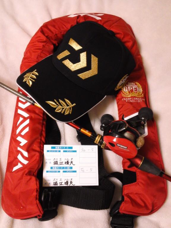 2016DKOファイナルジャケット