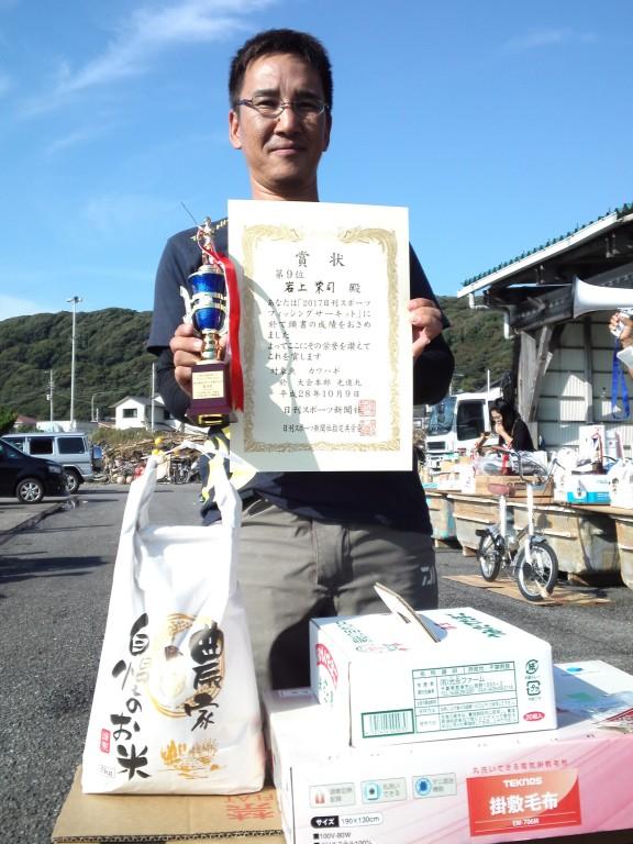 2017日刊30