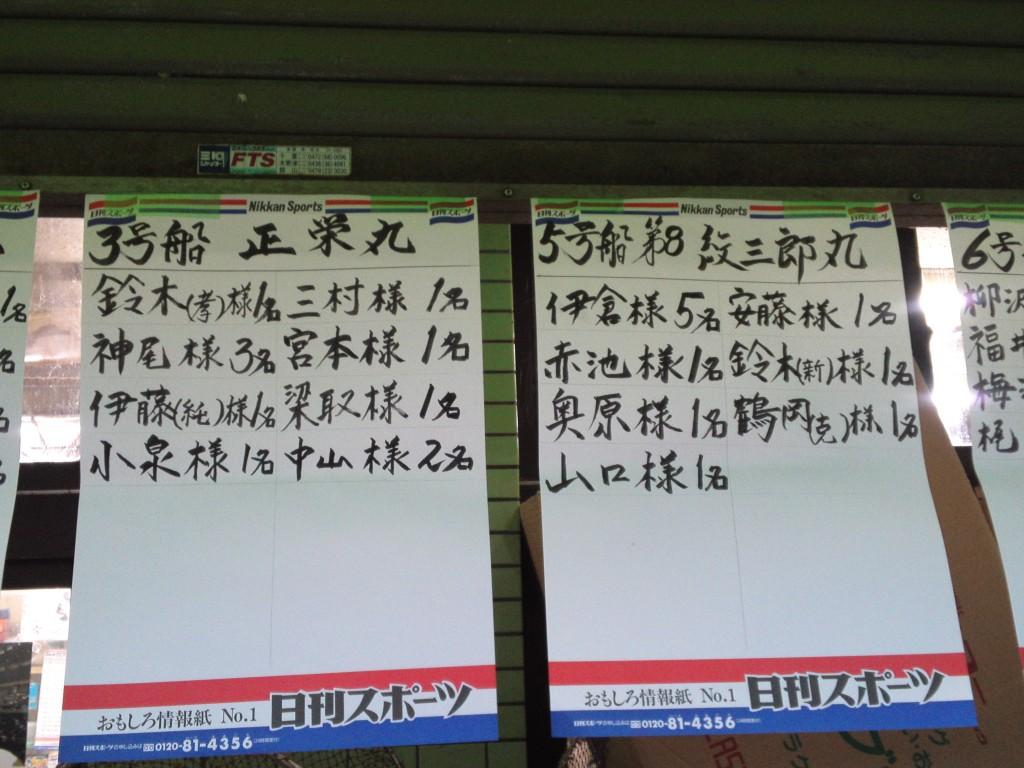 2017日刊2
