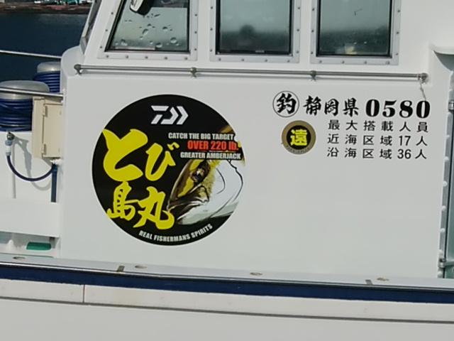 DSC_6816