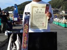 2017日刊39