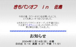 b2185928a3e291ffcc522390c8d28c04