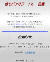 f4bca48be3639dbdc9878f46b0bf8283
