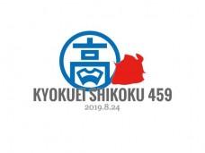 E514691C-6DB1-49CF-8702-694EB4C68014