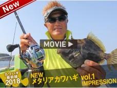 kawahagi2018_banner_p2