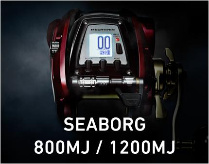 SEABORG 800MJ / SEABORG 1200MJ