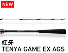 紅牙テンヤGAME EX AGS