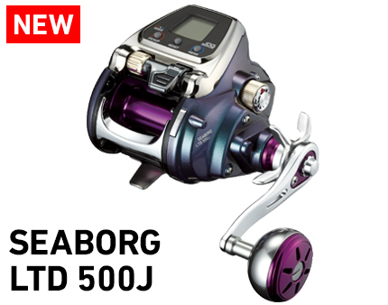 シーボーグ LTD 500J