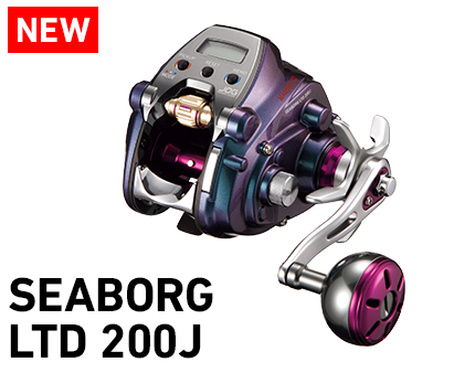 シーボーグ LTD 200J