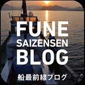 bnr_funeblog