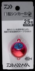 kaitekifune-sinker02