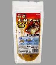 kawahagi_youhin_NEW03