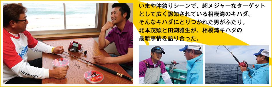sagami-icatch