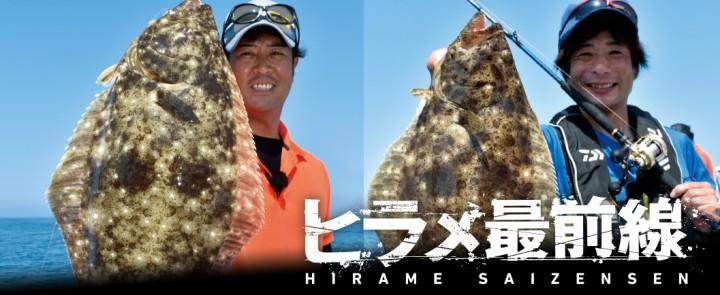 head_hirame