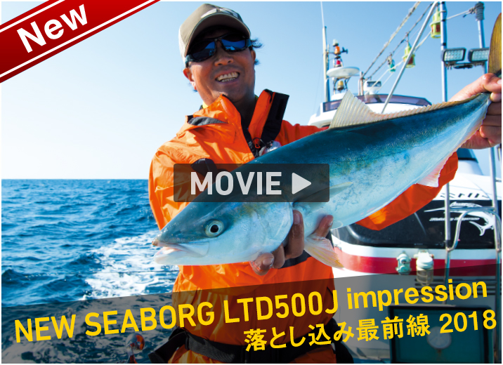 NEW SEABORG LTD 500J
