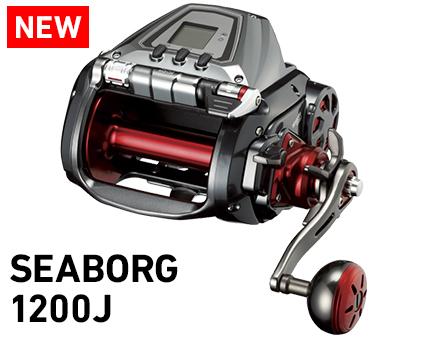 シーボーグ 1200J