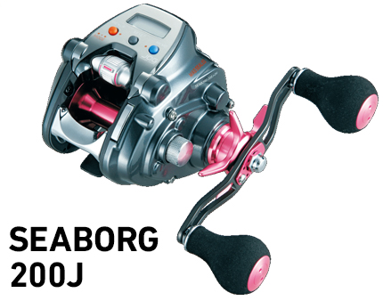 シーボーグ200J